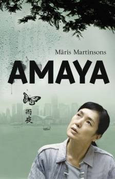 amaya, Japan, love, movie, relationships